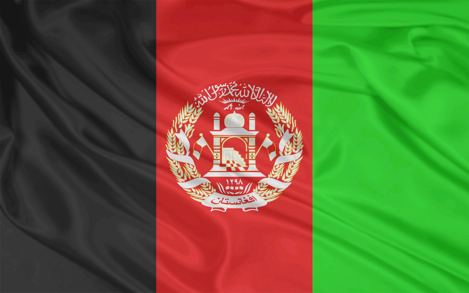 Afghanistan Flag Wallpaper For Iphone