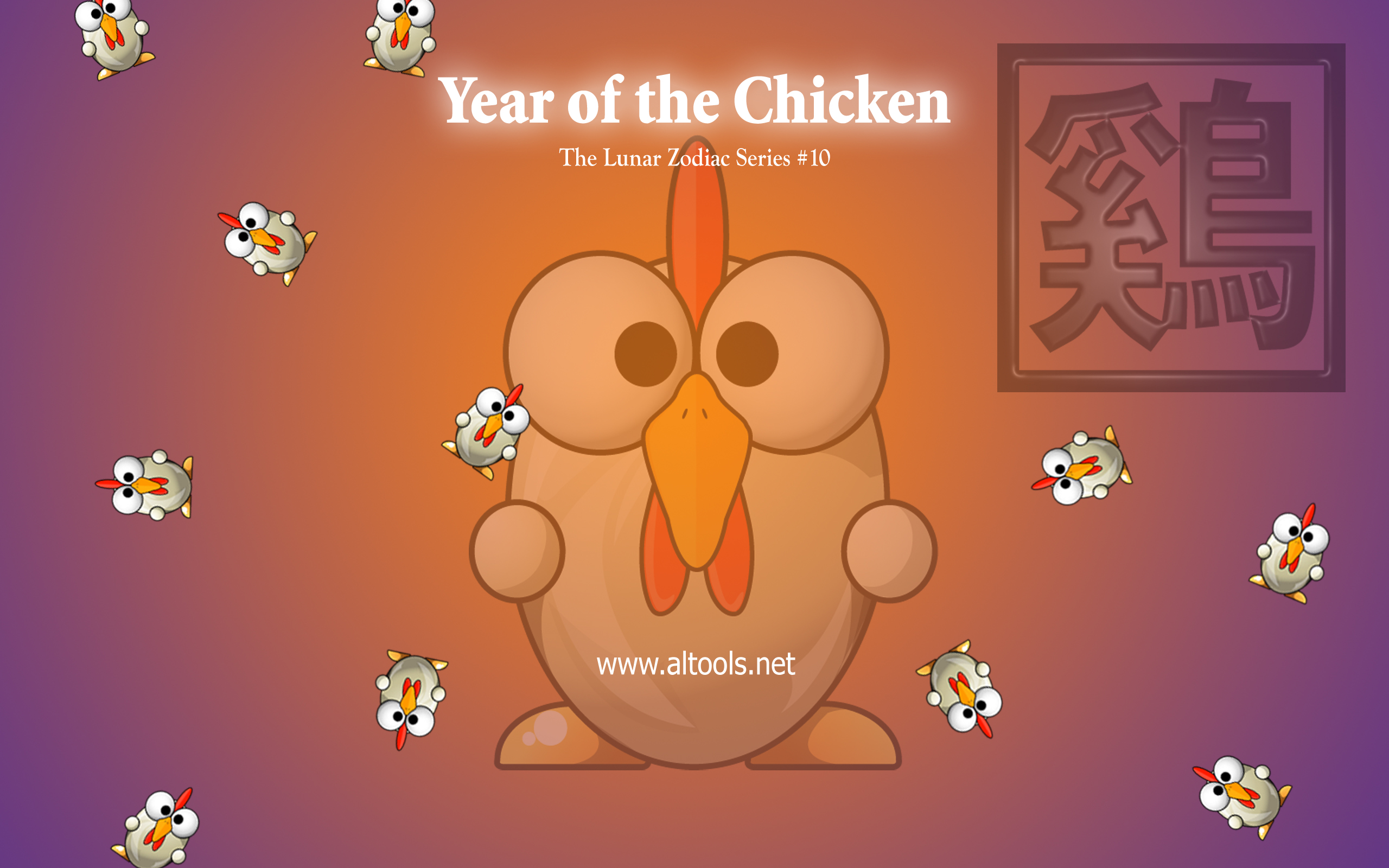 image altools year of chicken wallpapers and stock photos