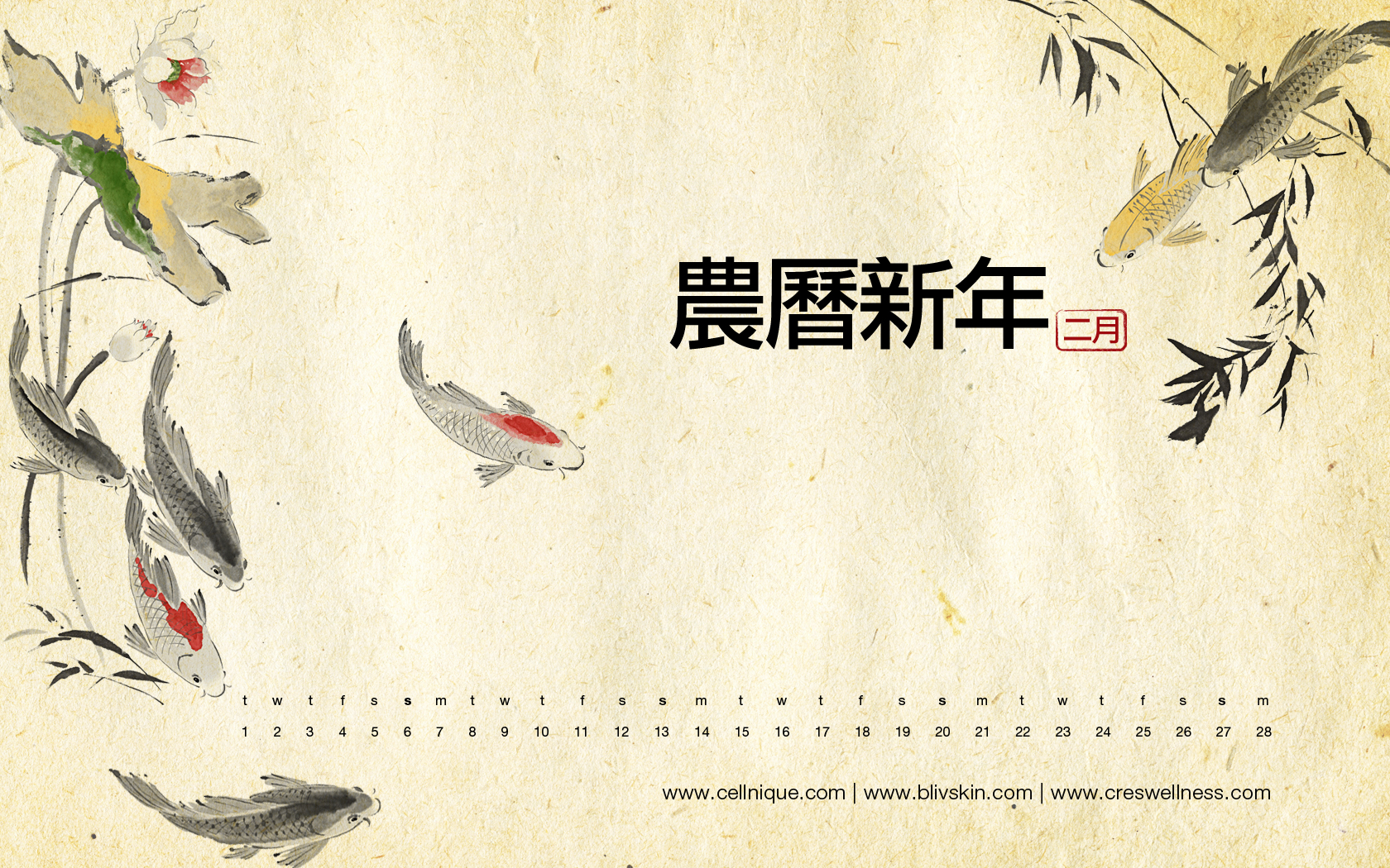 1680x1050 chinese new year desktop pc and mac wallpaper