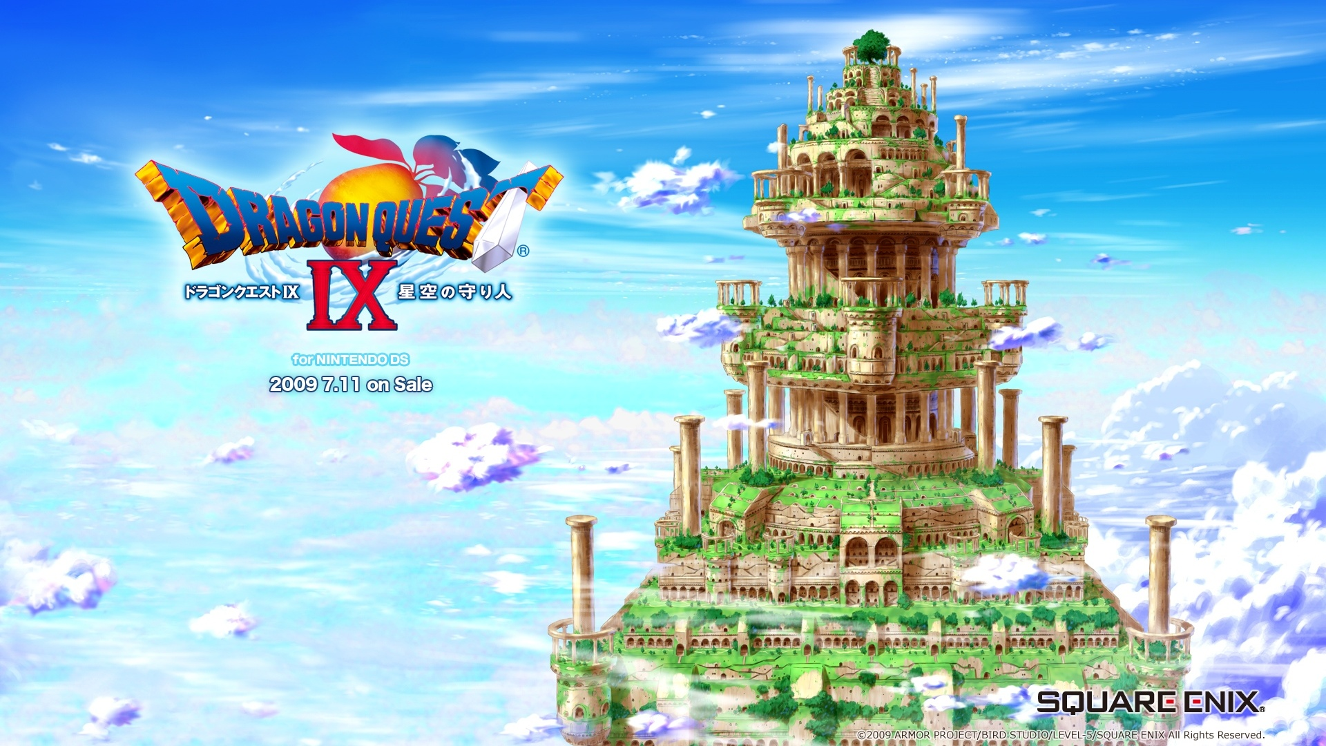 1920x1080 Dragon Quest IX Desktop PC And Mac Wallpaper