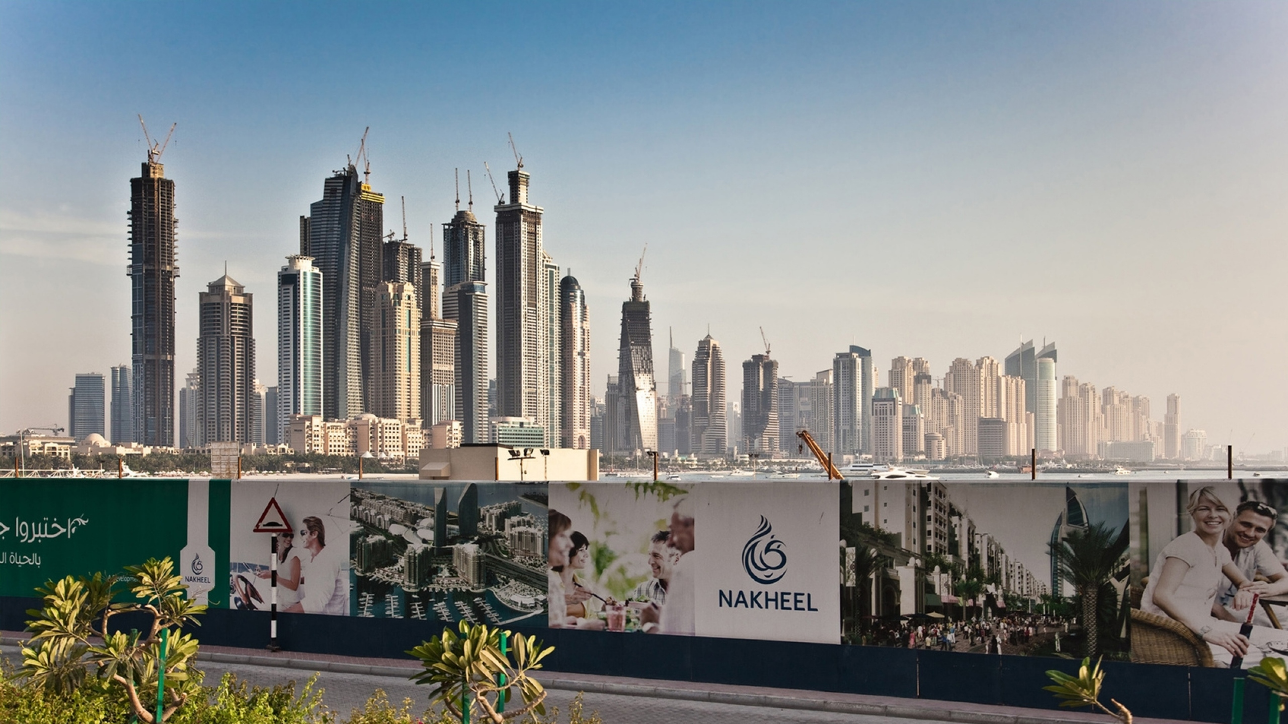 2560x1440 dubai uae skyscrapers building youtube channel cover for Home wallpaper uae