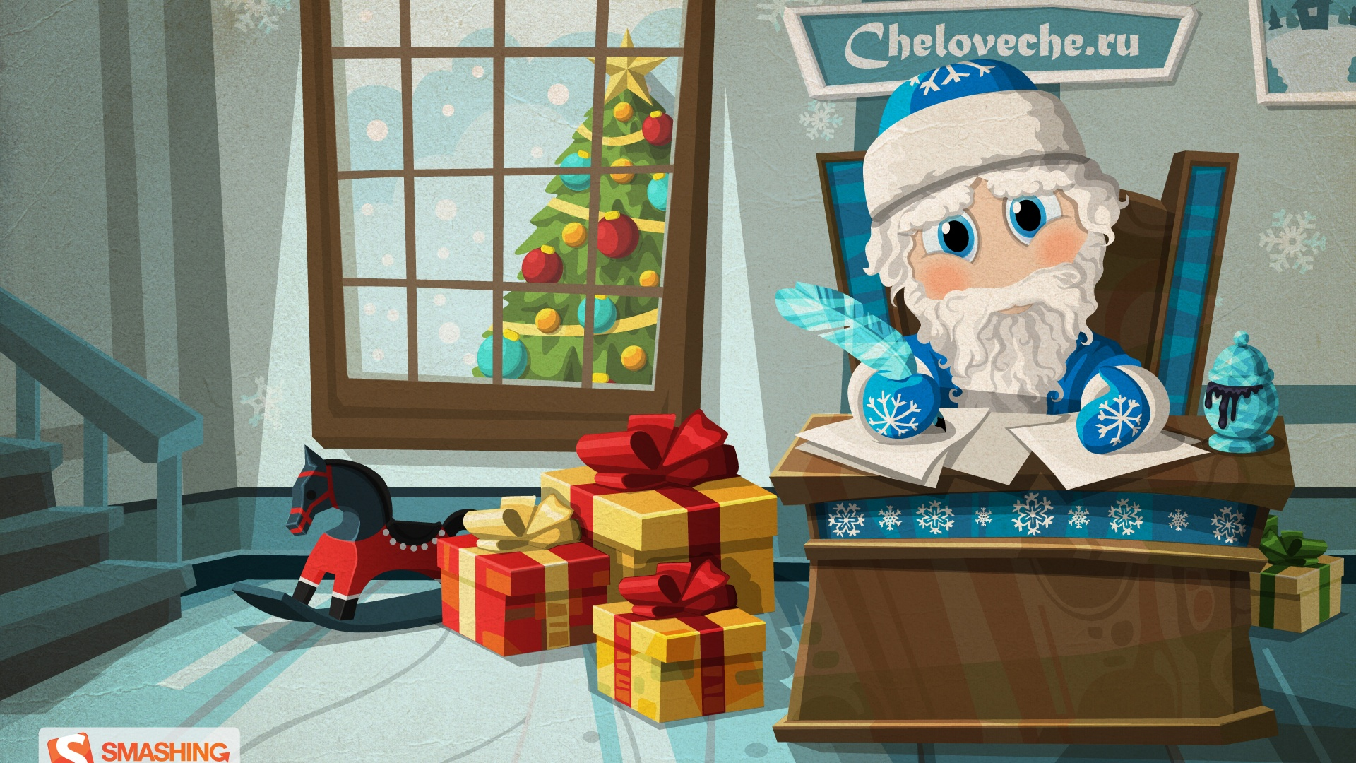 1920x1080 Father Frost