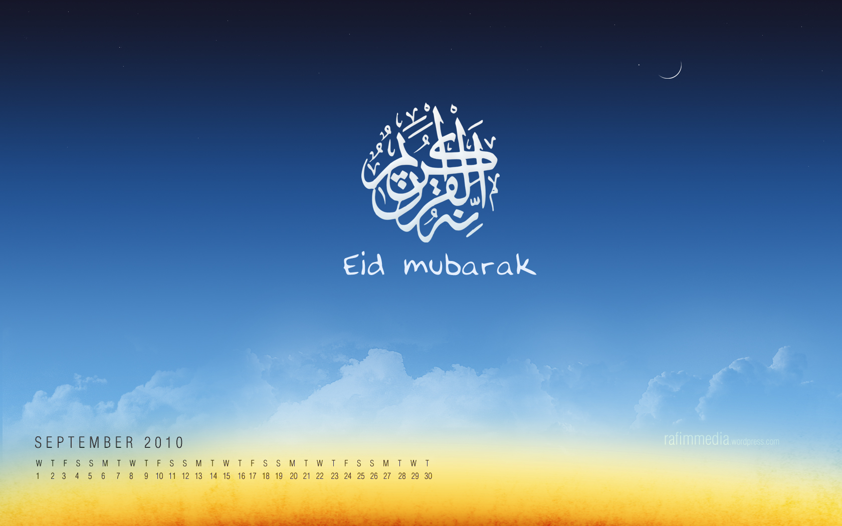Advance Ramadan Mubarak Wallpapers Simple Ramzan Mubarak With