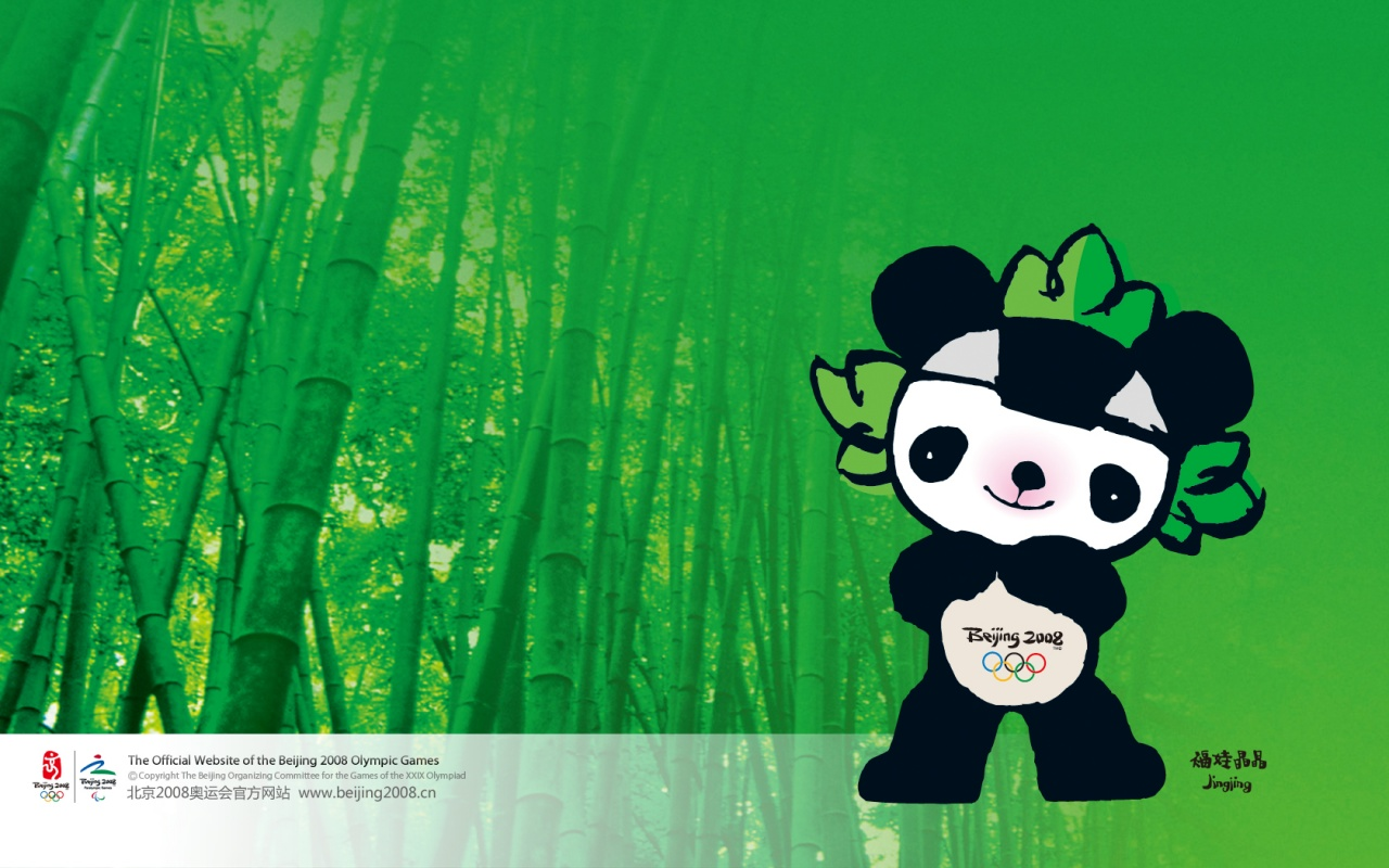 1280x800 Jing Jing bamboo desktop wallpapers and stock photos