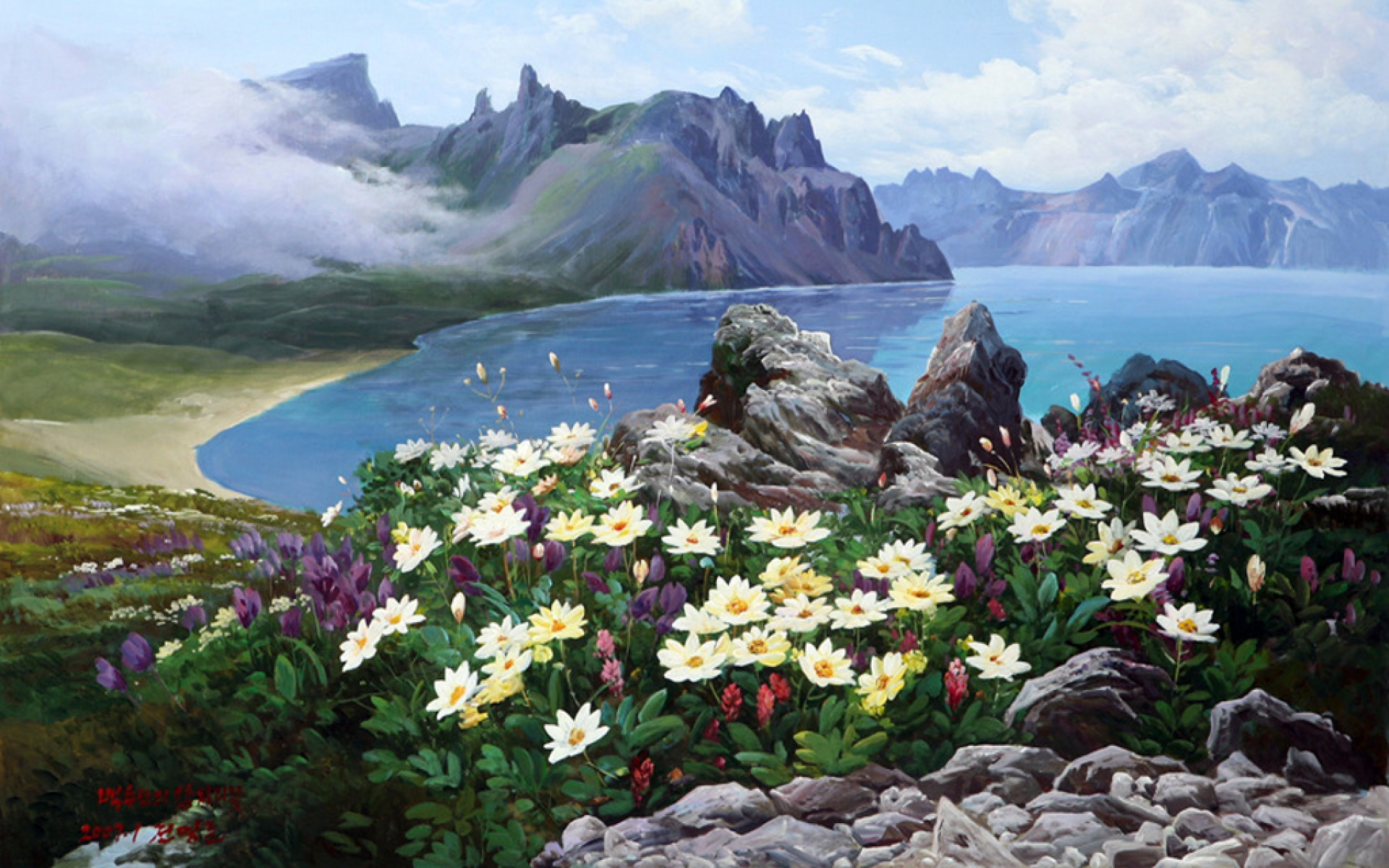 Mountain lake white flowers wallpapers mountain lake white flowers image mountain lake white flowers wallpapers and stock photos mightylinksfo