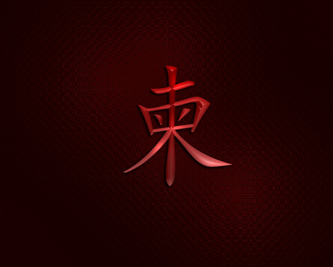 red chinese dragon wallpaper - photo #33