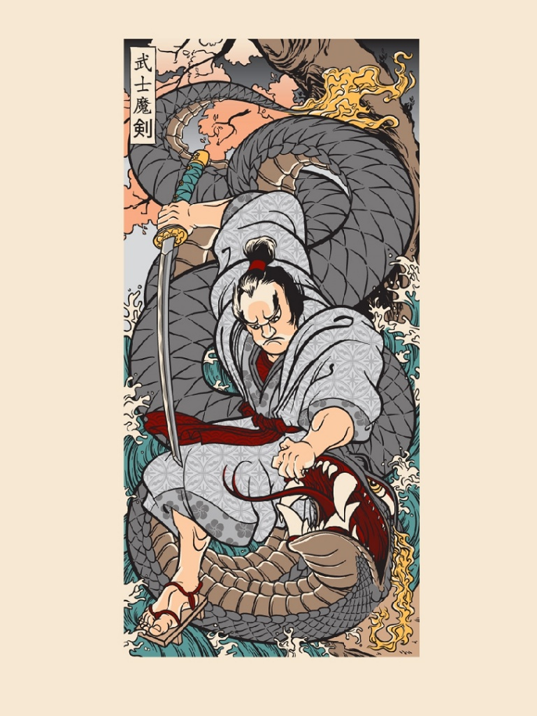 768x1024 Samurai Artwork