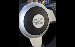 Previous: Dodge EV steering