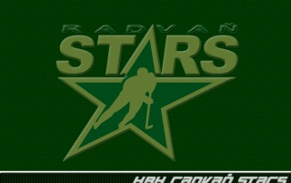 HbK RADVAŇ STARS logo wallpapers and stock photos