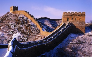 Previous: Great wall