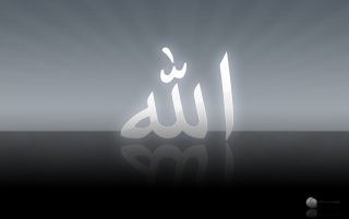 Islamische Wallpaper wallpapers and stock photos