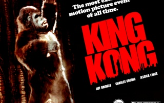 Previous: King Kong