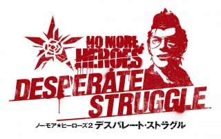 No More Heroes 2 wallpapers and stock photos