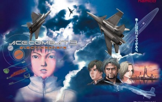 Ace Combat 3 wallpapers and stock photos