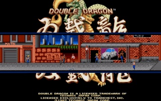 Retro: Double Dragon wallpapers and stock photos