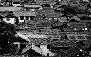 LiJiang China wallpapers and stock photos