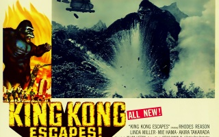 King Kong Escapes! wallpapers and stock photos