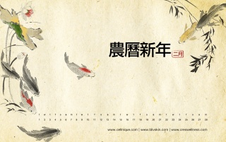 Chinese New Year wallpapers and stock photos