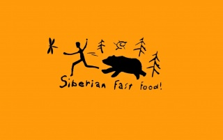 Siberian Fast Food wallpapers and stock photos