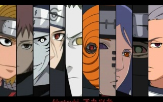 Akatsuki wallpapers and stock photos