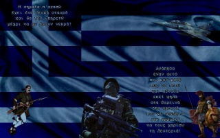 Greek army flag wallpapers and stock photos