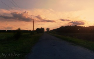 Ukraine Evening Roadside wallpapers and stock photos