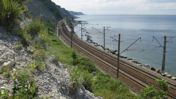 Random: Cliff Rail Way & Ocean