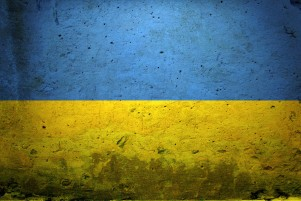 Ukraine-Flagge wallpapers and stock photos