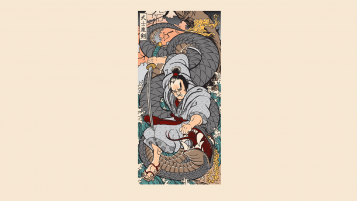 Previous: Samurai Artwork