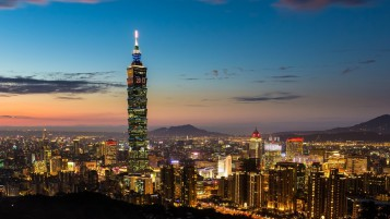 Taipei at Night wallpapers and stock photos