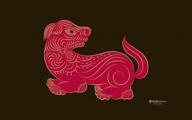 Chinese Zodiac Dog wallpapers and stock photos