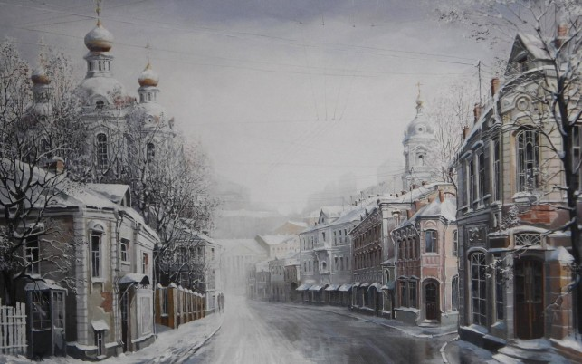 Houses Street Snow Fog Moscow wallpapers and stock photos
