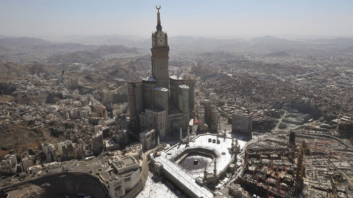 Mecca Royal Clock Tower wallpapers and stock photos