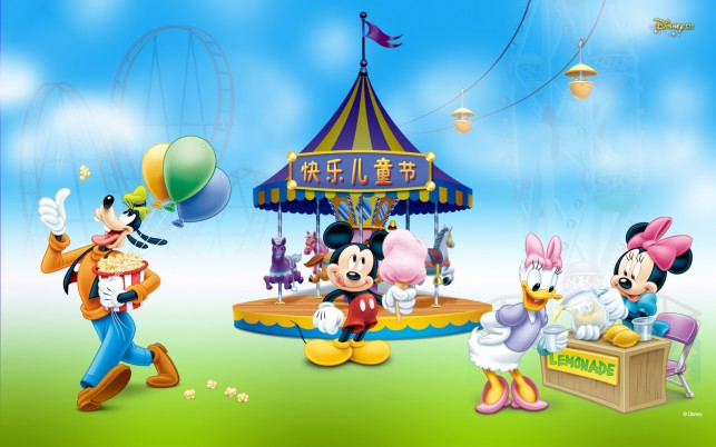 Previous: Mickey Mouse & Friends FunFair