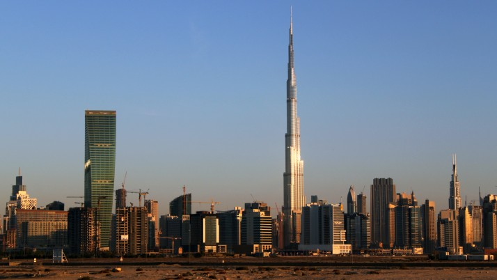 Previous: Burj Khalifa