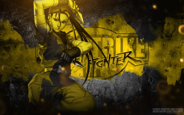 Previous: Street Fighter Ibuki