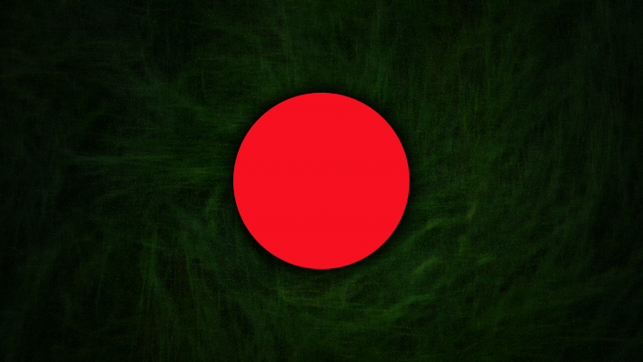 Previous: Flag of Bangladesh