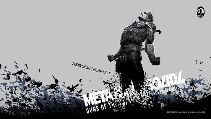 Previous: Game  metal, solid, official