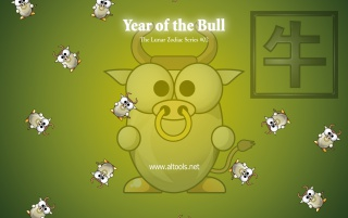 ALTools Year of Bull wallpapers and stock photos