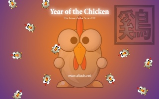 ALTools Year of Chicken wallpapers and stock photos