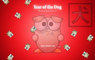 ALTools Year of Dog wallpapers and stock photos