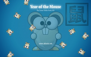 Random: ALTools Year of Mouse