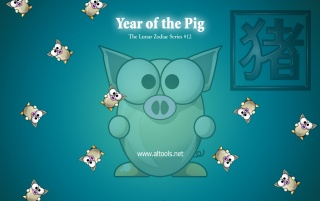 ALTools Year of Pig wallpapers and stock photos