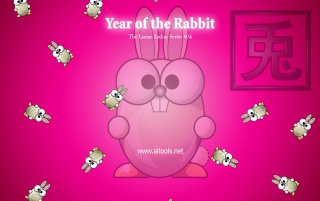 ALTools Year of Rabbit wallpapers and stock photos