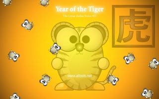 ALTools Year of Tiger wallpapers and stock photos