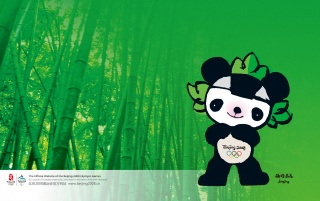 Jing Jing bamboo wallpapers and stock photos