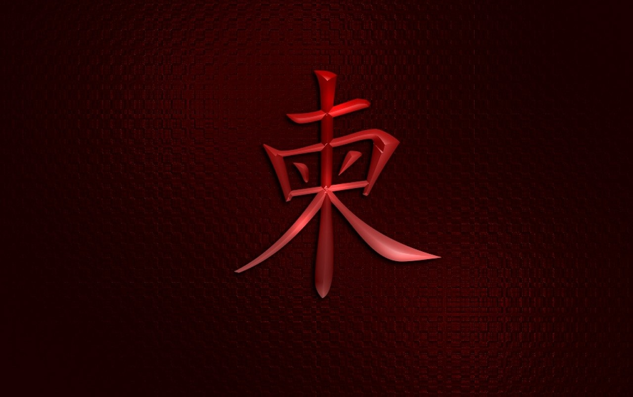 Red Dragon Wallpapers Red Dragon Stock Photos