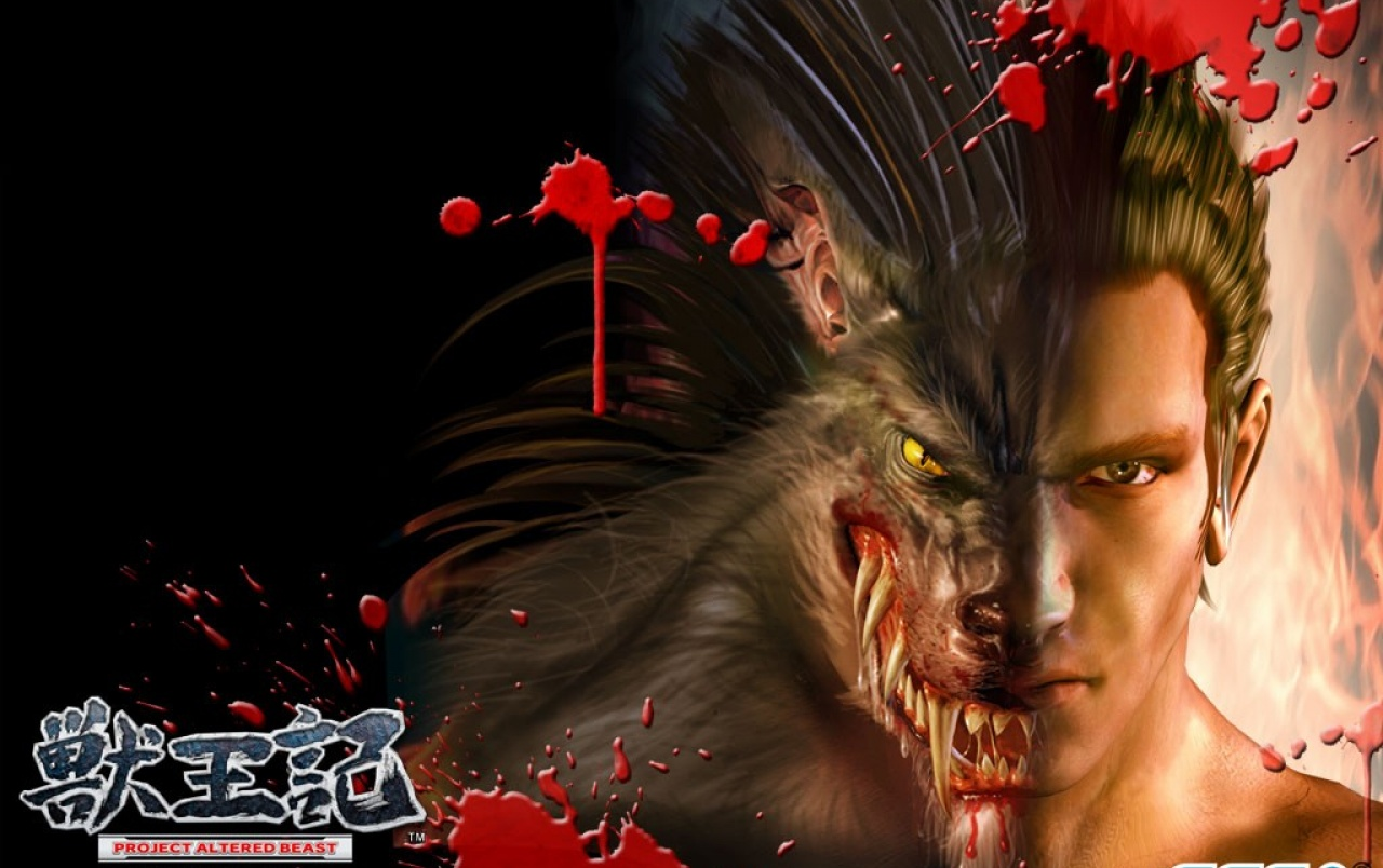 Altered beast wallpapers altered beast stock photos for Altered beast