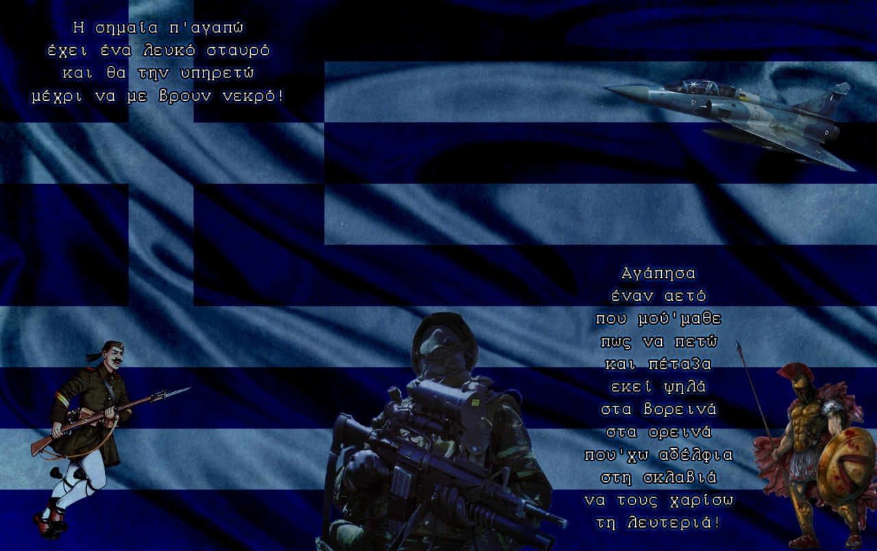 Greek Army Flag Wallpapers Greek Army Flag Stock Photos