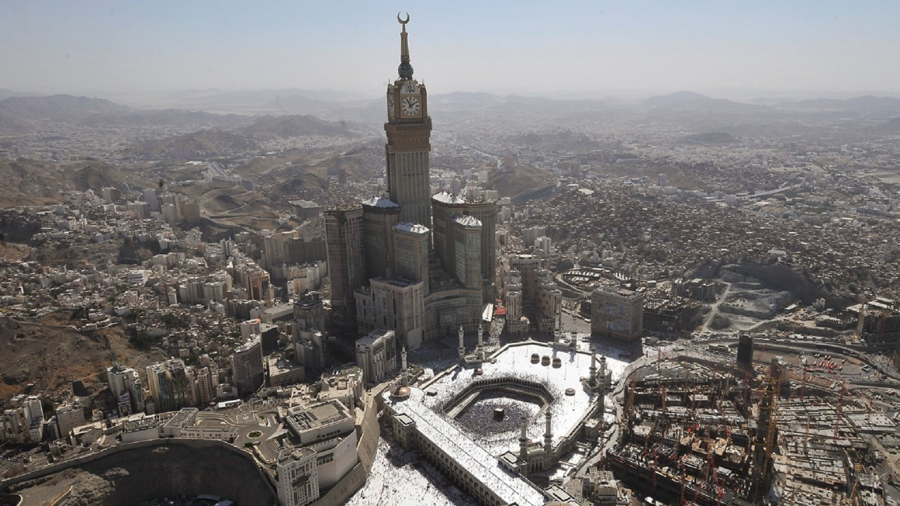 Mecca Royal Clock Tower wallpapers